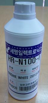 hr-n100-i.JPG