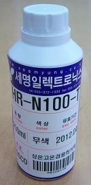 hr-n100-t.JPG