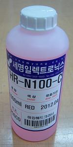 hr-n100-c.JPG