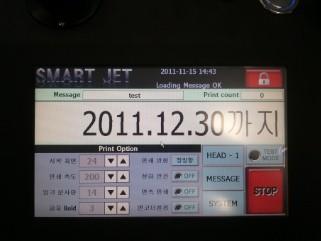 Smart Jet2.jpg